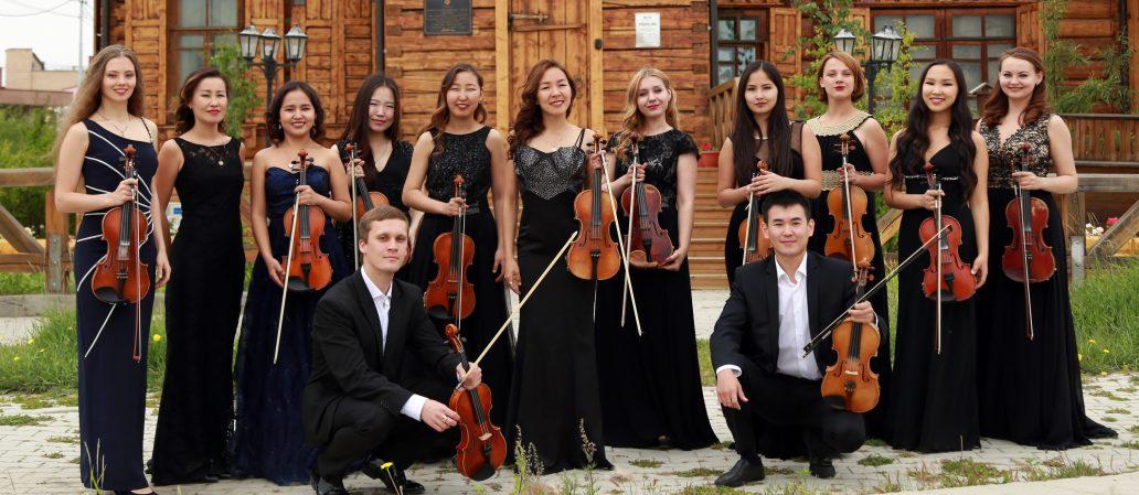 Siberian Virtuosi pic 2 (1)